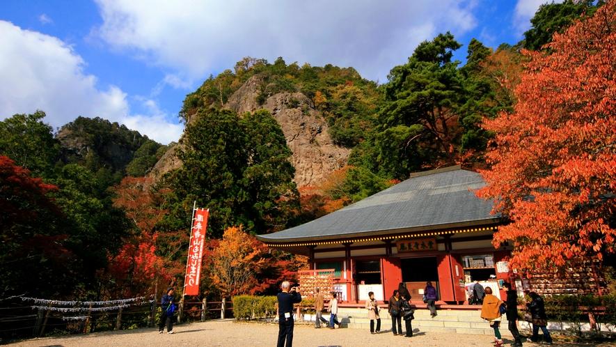 ■鳳来寺紅葉【紅葉の時期になると多くの方が訪れる鳳来寺】