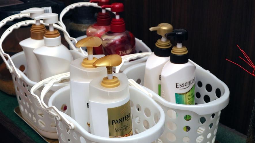 ■【シャンプーバー】複数種類ご用意しております♪お好きなシャンプーをご利用ください。
