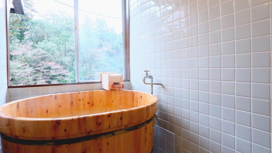 ■2021年リニューアル◆貸切風呂