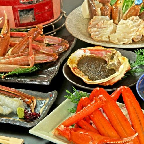 津居山ガニと香住蟹のコース1