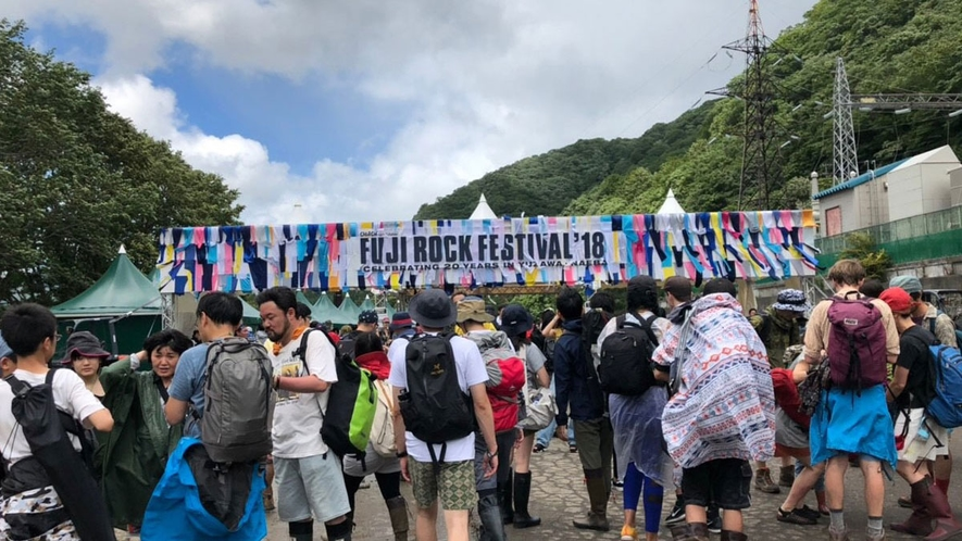 毎年恒例のFUJI音楽 FESTIVAL