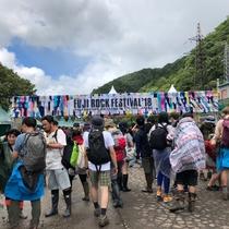 毎年恒例のFUJIROCK FESTIVAL