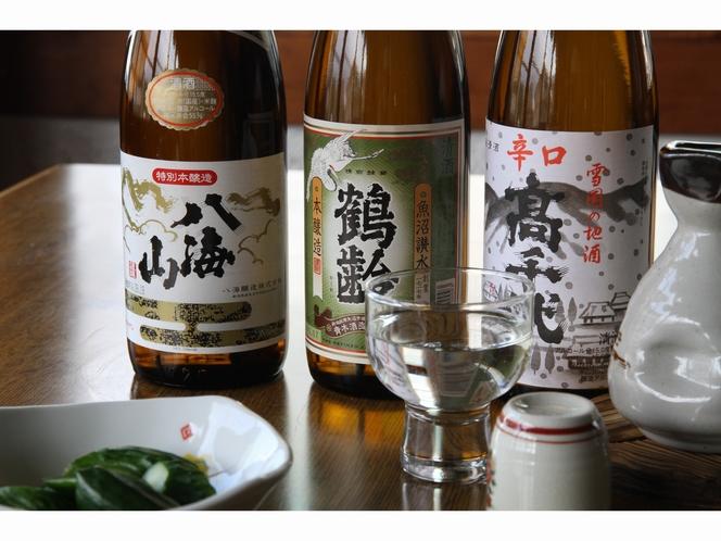 魚沼のおいしい地酒もご用意しています。