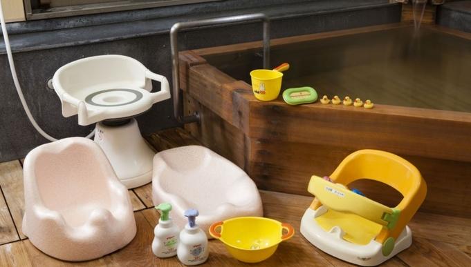 【ファミリー】ママパパ安心♪ウェルカムベビープラン 天然温泉はお部屋まで配湯♪