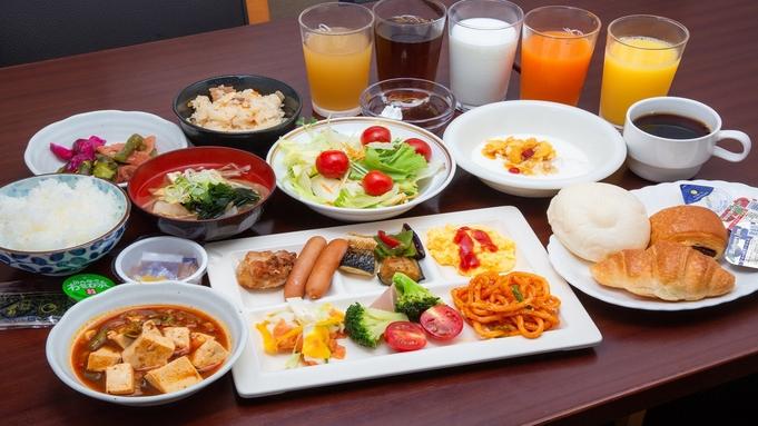 【新企画】選べるルームサービス付プラン《無料朝食バイキング&ハッピーアワー付き》
