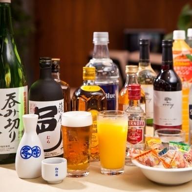 【2連泊eco割】ビジネス&長期出張&滞在に最適!≪無料!朝食&ワンドリンク☆生ビールあり!≫