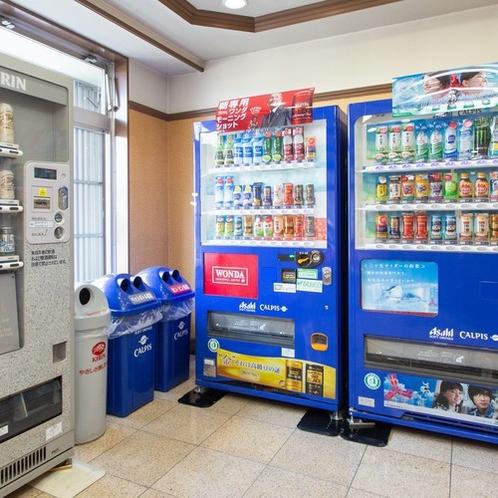 自販機コーナー(1階)