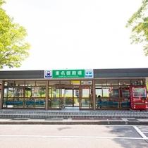 高速バス乗り場(御殿場インター)