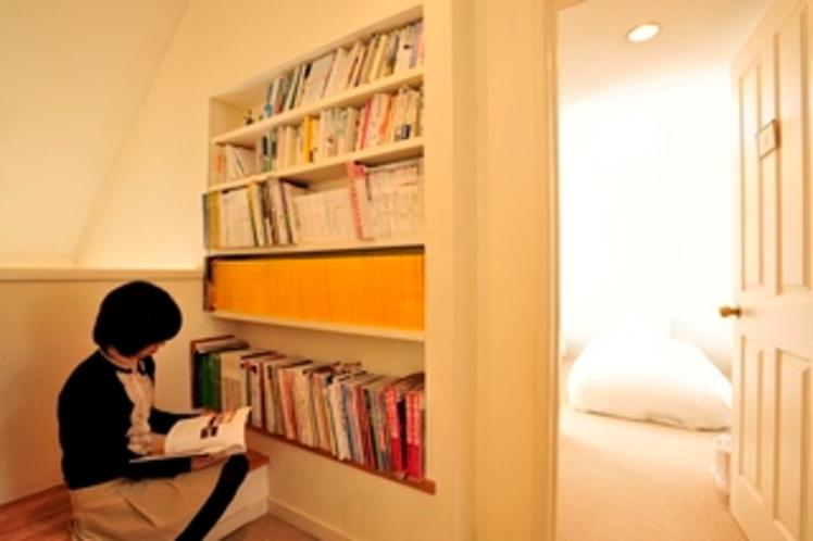 2Fの読書スペース