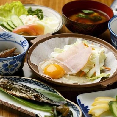 ★イン25時まで♪1泊+温かい和食の朝食付きプラン.