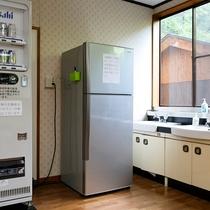 冷蔵庫は共同でご利用ください