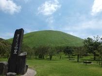 伊豆高原のシンボル 大室山