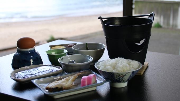 ゆっくりチェックインOK【21時まで】♪朝からしっかり食べれる一泊朝食付きプラン