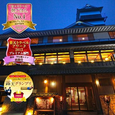 【神奈川県民限定】基本プランとお値段変わらず嬉しい特典がたくさん!期間限定プラン