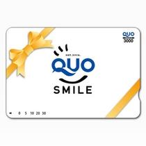 *ビジネスに人気!QUOカード付プランあります