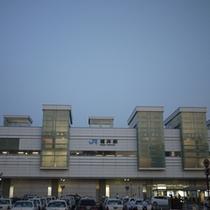*立地抜群!JR福井駅東口から徒歩1分です