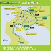 ニセコ周辺 MAP