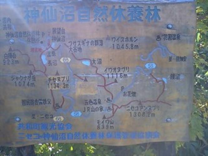 神仙沼自然休養林(地図)