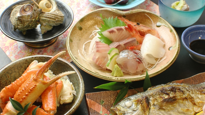 【旬魚焼物】旬彩とね会席-心kokoro-[1泊2食付]≪個室食≫