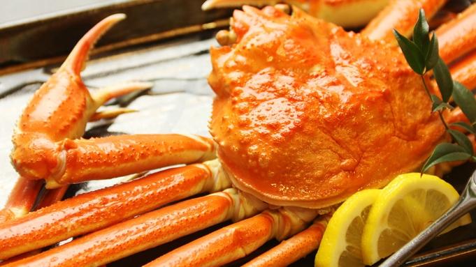 【完全個室食で愉しむ】☆冬の2大味覚共演♪ずわい蟹と若狭ふぐのコラボレーションプラン!
