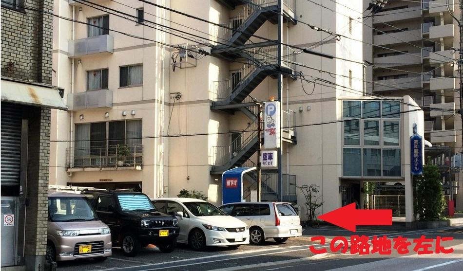 高知駅南口から左手に歩いて4分程のところ