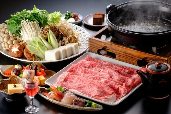 旬野菜でお鍋プラン 【牛すき焼き】