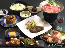 【鳥取和牛づくし】プラン 夕食イメージ