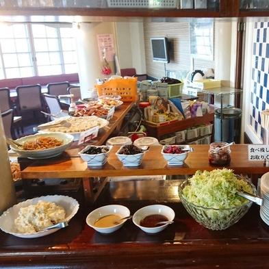 【1泊2食】たくさんの料理はいらない方用プラン