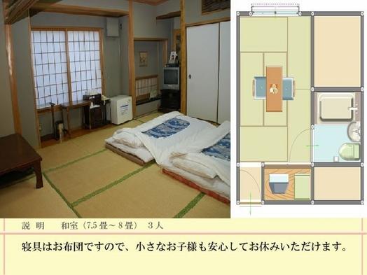 和室 10畳間 大人4名様 ▼ 畳に布団が一番! 【カード払いOK】