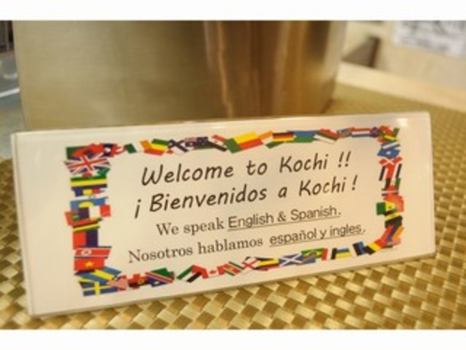 english & spanish