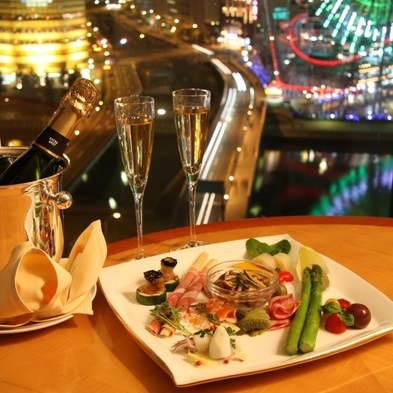 【夜景プラン】Sparkling Night〜スパークリングワインとオードブル〜