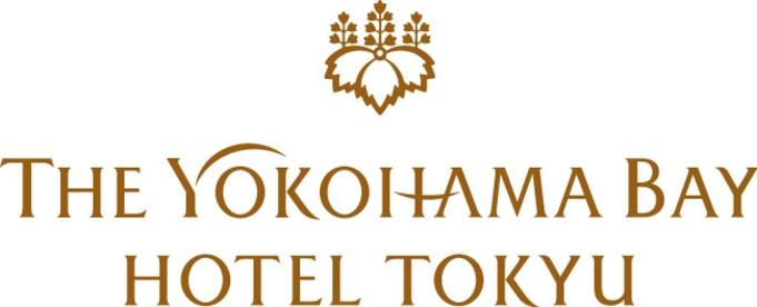横浜ベイホテル東急 正規料金プラン