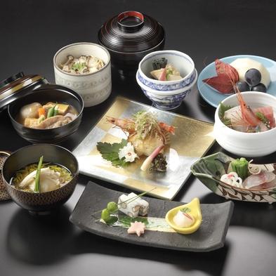 ●【日本料理大志満ディナー付】記念日にもおススメ四季を愛で和の妙を味わう 12時アウト