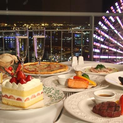 ●【クリスマス早期予約限定】クリスマスケーキ付インルームディナープラン