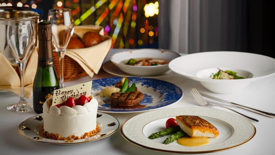 インルームダイニング Birthday Dinner (イメージ)