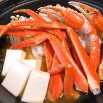*【かに鍋】贅沢、冬の日本海の幸を存分にご堪能!身がぷりっと味わい深く、出汁もまた美味です♪