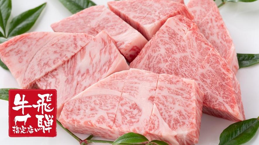 当館が最も力を入れる『A5等級飛騨牛』♪このお肉でなんとスタンダード用です!※写真は5人前