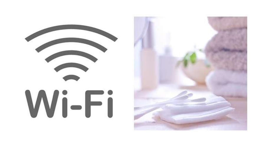 お部屋でも『Free Wi-Fi』全室完備