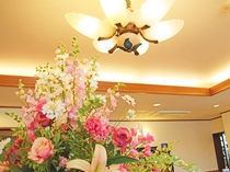 【フロント】色鮮やかなお花でお出迎え。