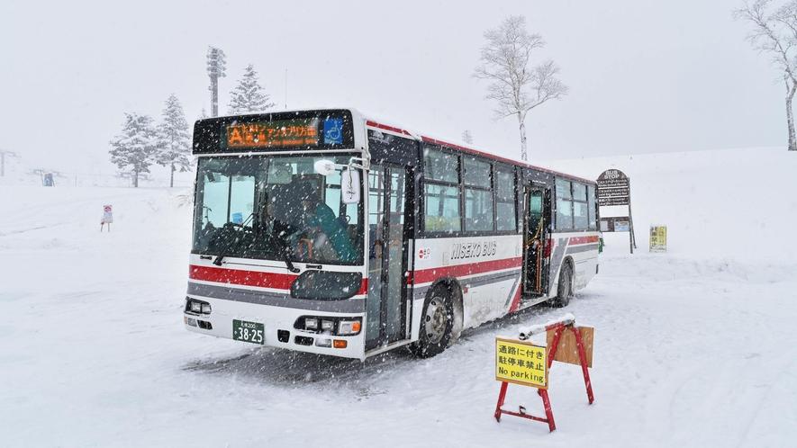 【ニセコバス】当ホテルまではバスでの移動がおすすめです。