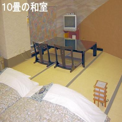 【街側和室10畳】素泊