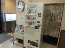 ドリンク自動販売機 1階