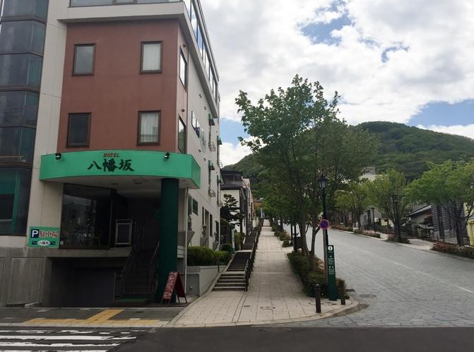 系列【ホテル八幡坂】