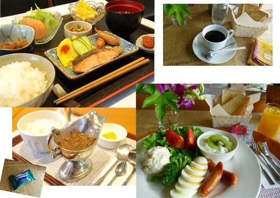☆さき楽28☆早割プラン 〜朝食付き〜