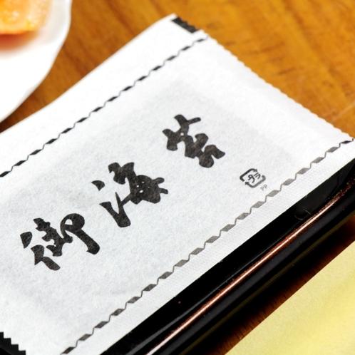 ☆朝食 単品13