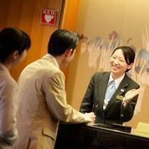 ホテルハマツへようこそ!ごゆっくりとお寛ぎくださいませ♪