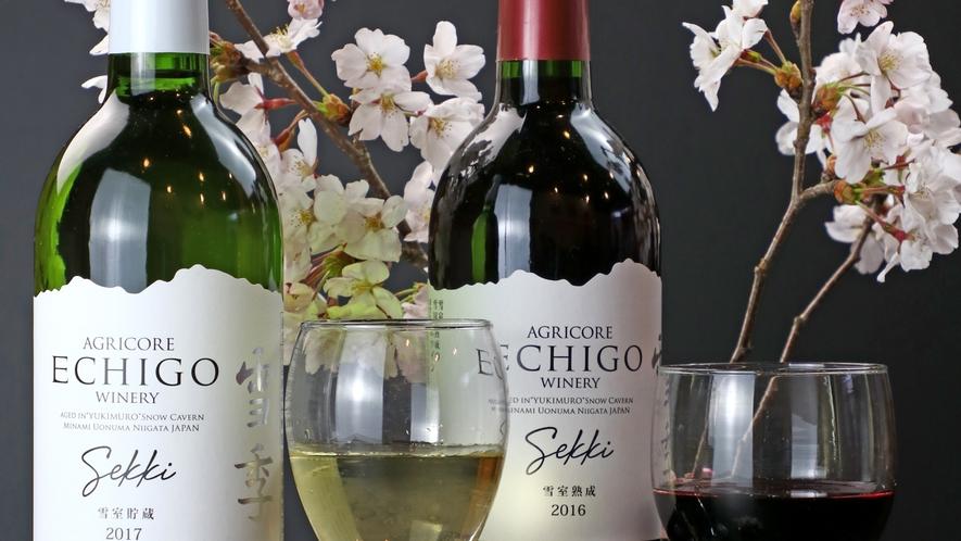 《ワイン》