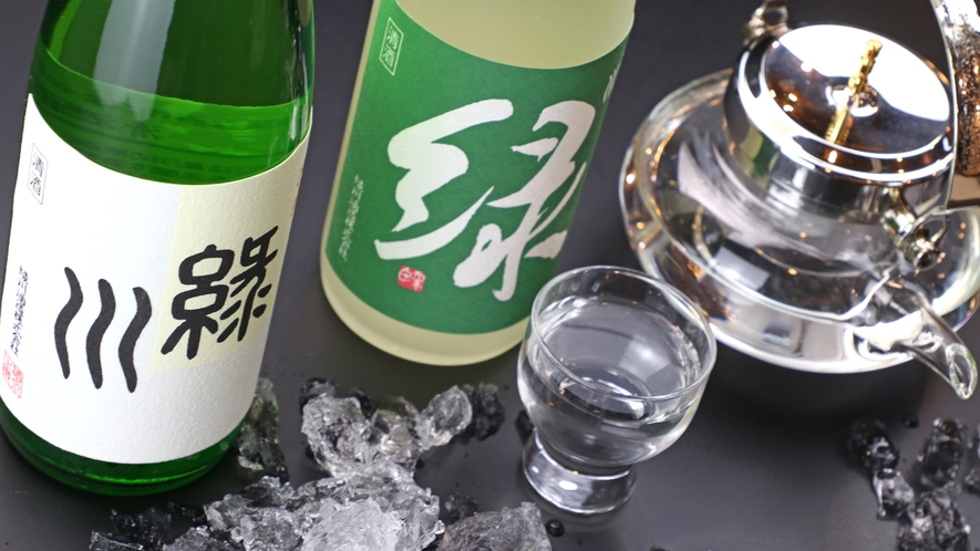 《日本酒》