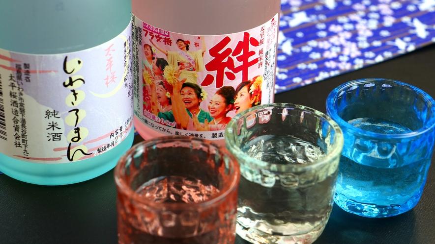 """■【地酒】当館から徒歩3分にある酒蔵""""太平桜酒造""""が作る純米酒は大好評!"""