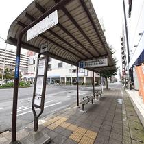 勝田台団地循環バス(東廻り、西廻り)、..バス停。ホテルから徒歩1分。